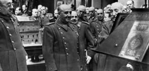Съдът разреши ексхумацията на Франко
