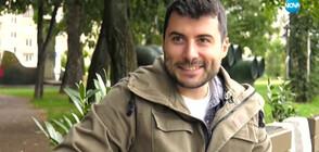 Желяз Андреев: Успях да се справя благодарение на подкрепата на всички