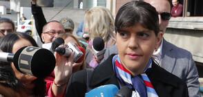Лаура Кьовеши е окончателно утвърдена за главен прокурор на ЕС