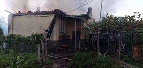 Пожар изпепели къща в Поповица (СНИМКИ)