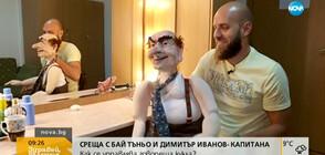 Как се управлява кукла? Говори единственият вентрилоквист в България