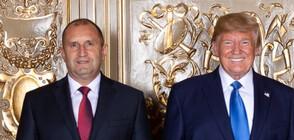 Радев и Тръмп обсъдиха облекчаване на визовия режим