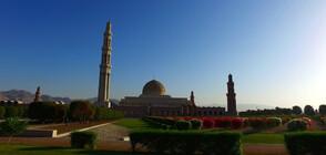 """""""Без багаж"""" разказва за абсолютната монархия Оман"""