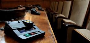 Назначават кметски наместници в населените места, в които няма да има избори