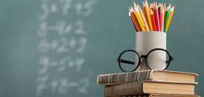 МОН организира конкурс за учители иноватори