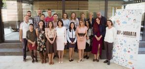 Кои са участниците в Акселератора на ПРОМЯНАТА 2019