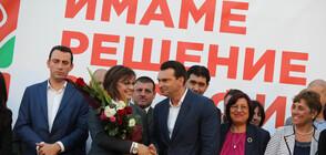 БСП откри кампанията си в София (ВИДЕО+СНИМКИ)
