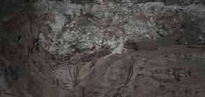 Част от ледник на Монблан се срути (ВИДЕО)