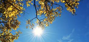 Синоптик: Очаква ни уикенд с летни температури, понеделник - най-топло