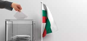 """Медиана"": Сигурен балотаж в София"