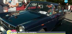 Автомобилен ретро парад край Луковит (ВИДЕО)