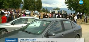 След сблъсъците в Розино: Полицията отваря приемна в размирното село