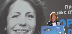 Йорданка Фандъкова откри предизборната си кампания