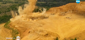 """Темата на NOVA"": Елдорадо на Балканите (ВИДЕО)"