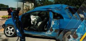 Защо се стигна до катастрофата в Пловдив, при която загинаха две момчета?