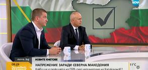НОВИТЕ КМЕТОВЕ: Каква ще бъде предизборната кампания?