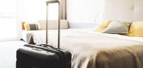"""500 хотели в Испания затварят след фалита на """"Томас Кук"""""""