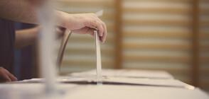 """Галъп"": Над 600 хиляди признават, че биха гласували срещу стимул или по принуда"