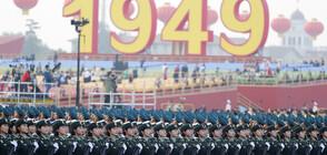 Военен парад в Китай по повод 70 години комунистическа власт (ВИДЕО+СНИМКИ)