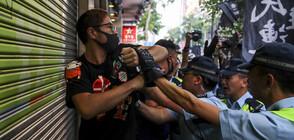 Сблъсъци между полиция и протестиращи в Хонконг (ВИДЕО+СНИМКИ)