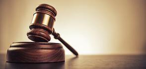 Правната комисия обедини три законопроекта за отпадане на съкратеното съдебно следствие