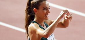 НАПУК НА ГОДИНИТЕ И КОНТУЗИИТЕ: Ивет Лалова ще тича на финал на Световното за трети път
