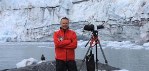 """Със снимките на Ледения континент """"Писма от Антарктида"""" създава прецедент в световното кино"""