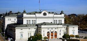 НС отхвърли предложението на БСП премиерът да се явява веднъж месечно в пленарна зала