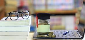 БЮДЖЕТ 2020: Двойно скачат учителските заплати, с 10% - в бюджетния сектор