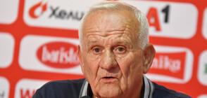 Люпко Петрович вече не е треньор на ЦСКА