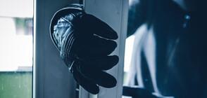 Крадци проникват в дома ни, благодарение на собствения ни ключ