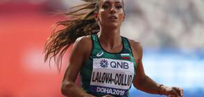 Ивет Лалова - седмата най-бърза жена в света на 200 метра (ВИДЕО+СНИМКИ)