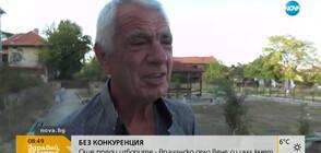 Седмица преди изборите: Врачанско село вече си има кмет