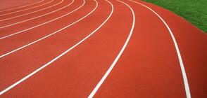 СВЕТОВЕН РЕКОРД В АТЛЕТИКАТА: Американец с върхово постижение в спринта на 60 м с препятствия