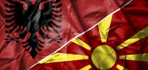 Лидерите на ЕС не постигнаха съгласие за членството на Скопие и Тирана