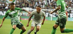 """""""Лудогорец"""" продължава победния си марш в Лига Европа (ВИДЕО+СНИМКИ)"""