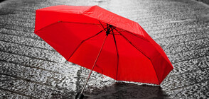 Обявиха предупредителни кодове за опасни валежи