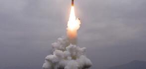 Съветът за сигурност на ООН се събира заради Северна Корея