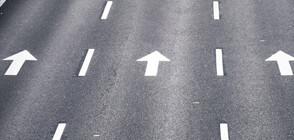 От АПИ освежават пътната маркировка и поставят липсващи знаци