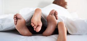 Разкриха нови ползи от редовния секс