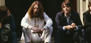 """50 ГОДИНИ ПО-КЪСНО: Албумът """"Аби Роуд"""" на """"Бийтълс"""" пак оглави британските класации"""