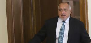 Борисов за акцията в БФС: Планирана е отдавна (ВИДЕО)