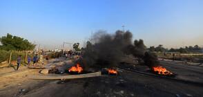 Десетки са загинали при демонстрациите срещу правителството в Ирак