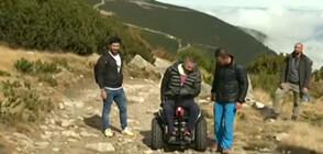"""Специална количка отведе парализиран мъж до хижа """"Мусала"""""""