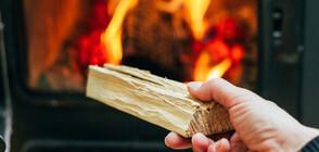 Близо 40% от българите не могат да си позволят достатъчно топлина в домовете
