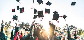 ОБУЧЕНИЕ В ЧУЖБИНА: Как се променят условията за студентите?