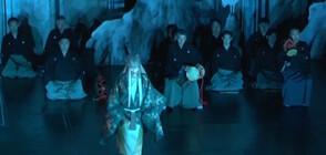 """ТЕАТЪР """"НО"""" РАЗКАЗВА ЗА ОРФЕЙ: Японско изкуство с участието и на български актьори"""