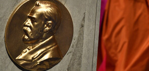Любопитни факти за Нобеловата награда за физиология или медицина
