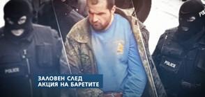 Мъжът, разследван за убийството на фелдшер в Орешник, остава в ареста