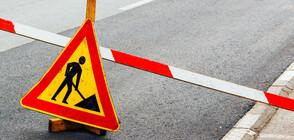 Затварят пътя Кричим-Девин, ще бъдат взривявани скали